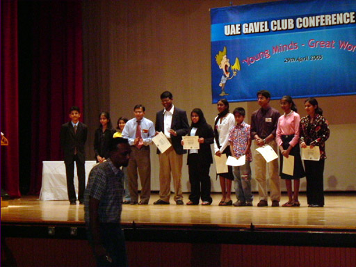 Gavel Club