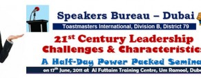 Seminar on 21st Century Leadership Challenges & Characteristics by Speakers Bureau, Dubai